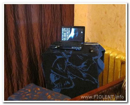 Алена, квартира в Севастополе. Подключение к интернету.